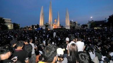 Photo of Ratusan berhimpun di Bangkok desak pemerintah berundur