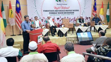 Photo of UMNO, Pas bertemu bentuk jawatankuasa Muafakat Nasional peringkat negeri