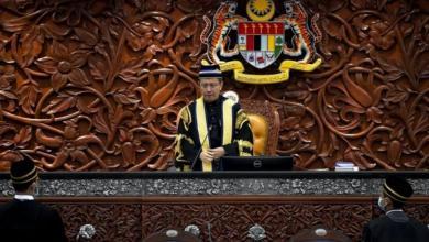 Photo of Ahli Parlimen dilarang guna perkataan berbaur hasutan, rasis, biadab dan seksis