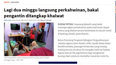 Photo of Siti Kasim tegur pihak berkuasa agama buat serbuan bawa media