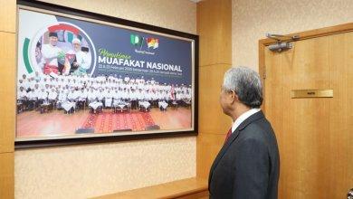 Photo of Kerajaan PN yang rapuh