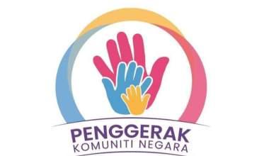 Photo of Benarkah PKN sangat 'demand' walaupun hanya sebuah NGO?