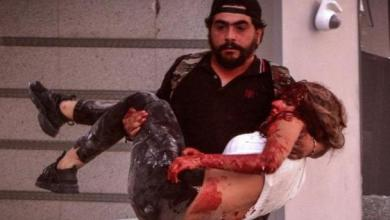 Photo of Darurat di Beirut, 135 orang maut