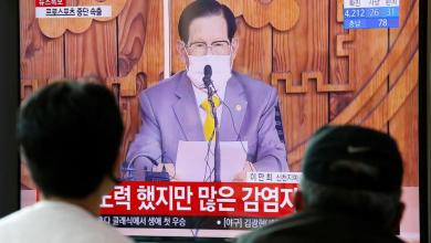 Photo of Covid-19: Korea Selatan tahan ketua gereja Shincheonji