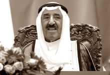 Photo of Emir Kuwait meninggal dunia