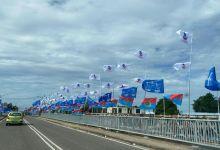 Photo of Warisan Plus mendahului PRN Sabah, boleh menang di 23 kerusi