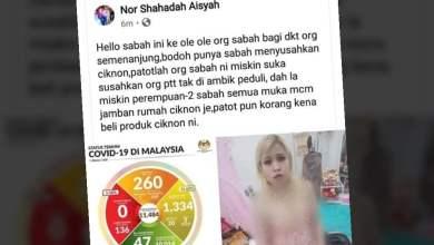Photo of Hina rakyat Sabah: FB Ciknon ditutup, polis buka siasatan