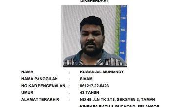 Photo of Bayar RM10,000 dalam masa sebulan atau diculik