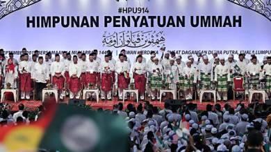 Photo of Hadi mahu teguhkan MN dengan PN