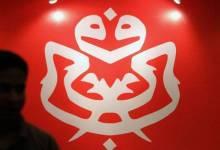 Photo of UMNO muktamad dokong PN, tiada kerjasama dengan DAP, PKR