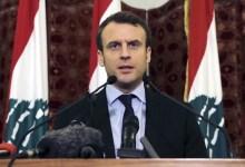 Photo of Serangan pengganas Islam, kata Presiden Perancis