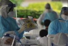 Photo of Keadaan Sabah semakin buruk, lebih 3,000 kes aktif di Kota Kinabalu