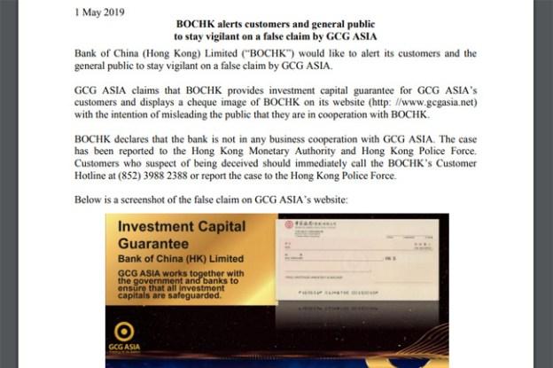 Amaib Perusahaan Investasi Bodong Gcg Asia Tak Berijin Bappeti