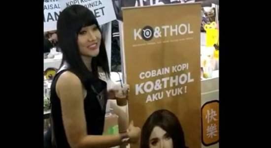 Lucinta Luna KTP Perempuan Paspor Laki-Laki, Polisi Tunggu Putusan Pengadilan