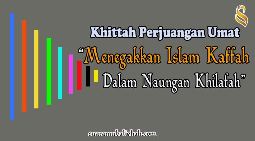 MENGEMBALIKAN KHITAH PERJUANGAN UMAT ISLAM KEPADA ISLAM KAFFAH