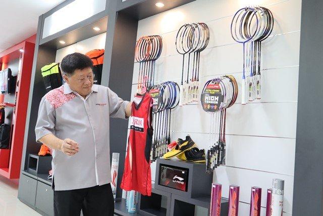 PB Djarum Merchandise Store