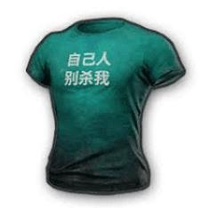 Laogong T-Shirt pubg