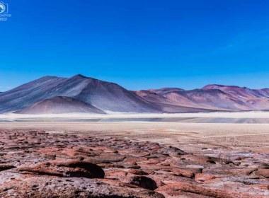 Roteiro no Deserto do Atacama