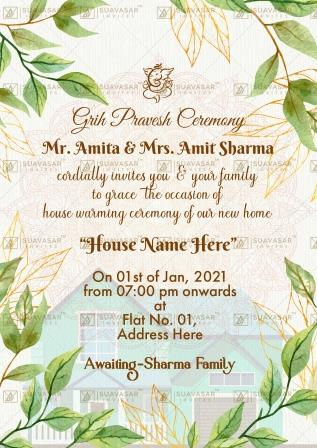 house-warming-ceremony-invitation-04
