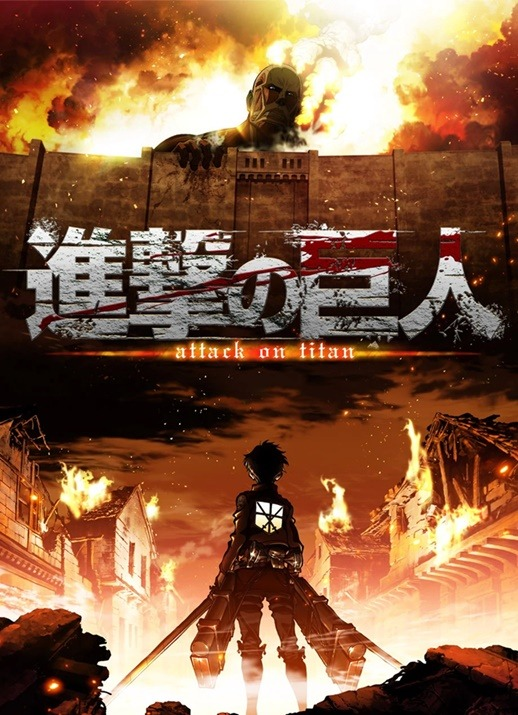 Assistir Shingeki no Kyojin | Attack on Titan ( 1ª Temporada – Dublado ) Episódio 001