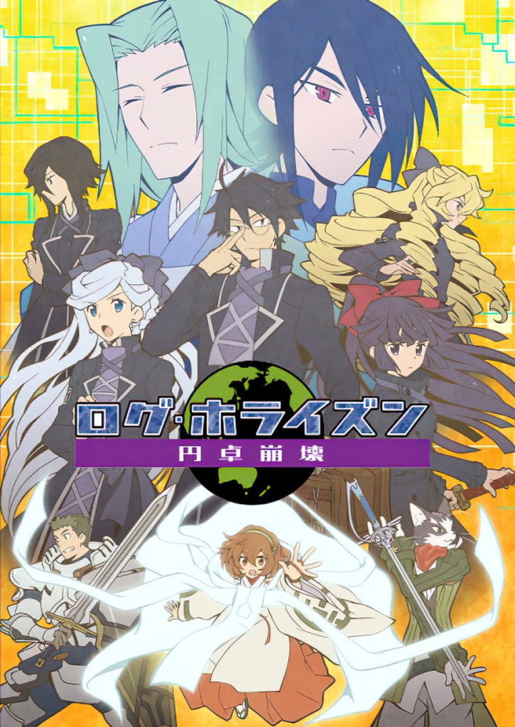 Log Horizon: Entaku Houkai (3ª Temporada) Episódio 007