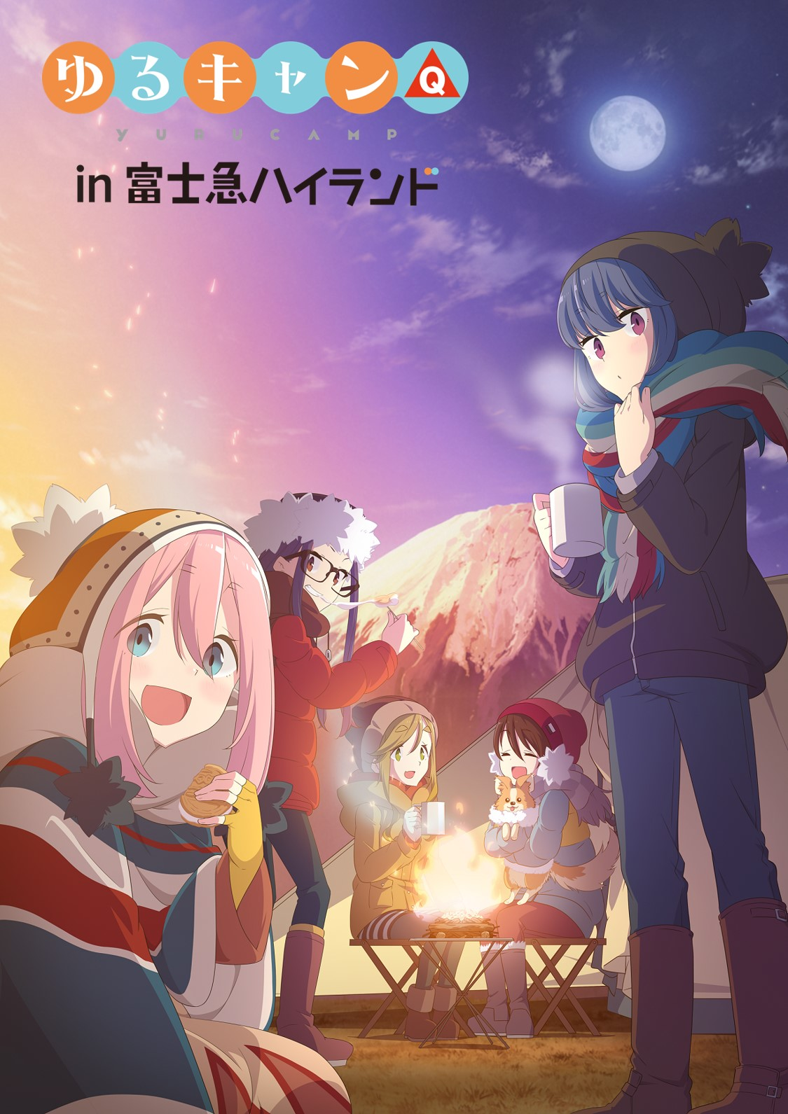 Yuru Camp△ (1ª Temporada) Episódio 011
