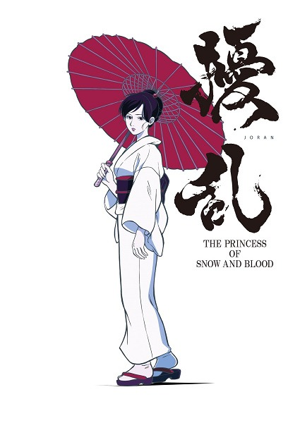 Assistir Jouran: The Princess of Snow and Blood | Joran The Princess of Snow and Blood Episódio 002