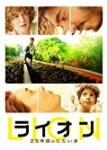 【LION/ライオン 25年目のただいま】評価・レビュー 《Amazonプライムで観る映画》