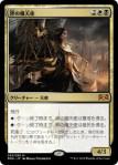 【MTG・ラヴニカの献身:新カード情報】《秤の熾天使》で《殺戮の暴君》をキャッチ!溶岩コイルは勘弁な!