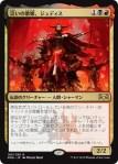 【MTG・ラヴニカの献身:新カード情報】《災いの歌姫、ジュディス》は強い(確信)!重ね引きしたら2点火力運用しよう!