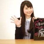 【アカメが斬る】声優・雨宮天、明坂聡美ら出演イベント開催!!