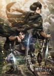 【進撃の巨人】1期再放送がオリジナルマスター版で10月よりスタート!!