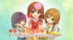 【幸腹グラフィティ】放送日&追加キャストが発表!動画番組も配信決定!