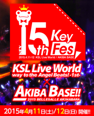 Key 15th Fes