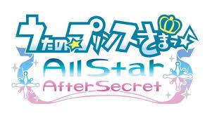 うたプリ all star after secret