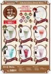 【明治東亰恋伽】明恋喫茶がアニメプラザ秋葉原店にて期間限定オープン!