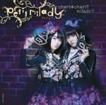 【petit milady】2ndアルバム発売記念の予約キャンペーン開催!