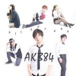 【AKB84】声優ユニット結成!?井上麻里奈、南條愛乃ら6人が!?嘘か本当か?