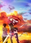 【落第騎士の英雄譚(キャバルリィ)】キャスト公開!逢坂良太ほか