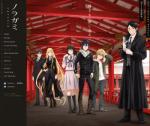 【ノラガミ ARAGOTO】2期のキービジュアル公開!追加キャストに置鮎龍太郎