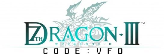 セブンスドラゴン 3