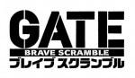 【ゲート自衛隊】スマホアプリ化決定!!事前登録も現在受付中!