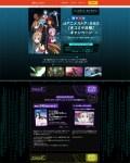 【ソードアート・オンライン】冬コミで素敵なプレゼント!dアニメストアとのコラボ実施!