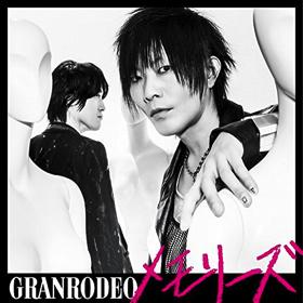 GRANRODEO ライブ