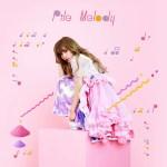【Pile】5thシングル「素晴らしきSekai」が12月にリリース決定!!