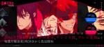 【D.Gray-man HALLOW】池袋で掲出中の巨大ポスターを見よう!!