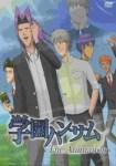 【学園ハンサム】アニメ声優が発表!なんとゲーム版とWキャストに!