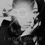 【田所あずさ】4thシングル「1HOPE SNIPER」発売決定!MVも公開!