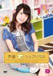 9月27日は声優「大久保瑠美」さんの誕生日!ファンからの祝福コメント募集します