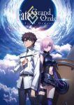 【Fate/Grand Order】長編TVアニメスペシャルとして放送が決定!!